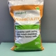 nurseryland-vermiculite-20l-keon-garden-centre-moose-jaw.jpeg